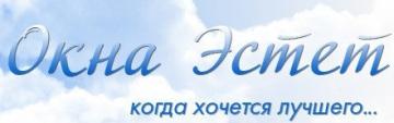 Фирма Окна Эстет