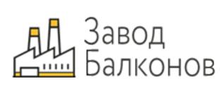 Фирма Завод Балконов