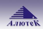 Фирма Алютек