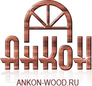 Фирма АнКоН