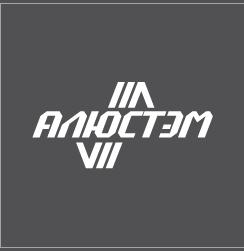 Фирма Алюстэм