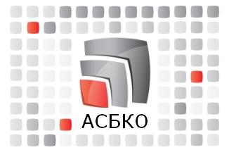 Фирма АСБКО