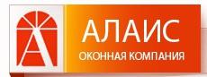 Фирма Алаис