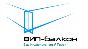 Фирма ВИП-балкон