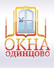 Фирма Окна Одинцово