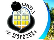 Фирма Окна от Морозова