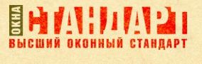 Фирма Окна Стандарт