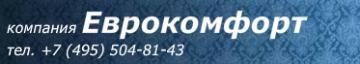 Фирма Еврокомфорт