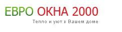 Фирма Евроокна 2000