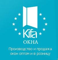 Фирма Кифа