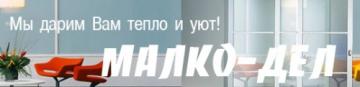 Фирма МАЛКО-ДЕЛ