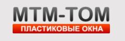 Фирма МТМ-ТОМ