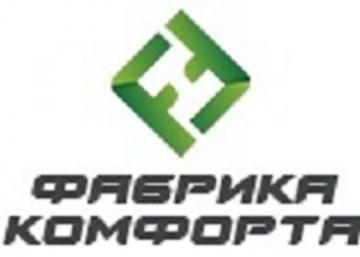 Фирма Фабрика Комфорта
