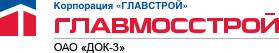 Фирма Деревообрабатывающий комбинат №3