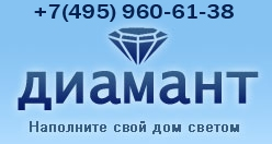 Фирма Диамант