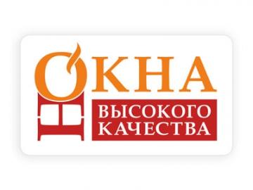 Фирма Окна Высокого Качества HQ