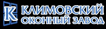Фирма Климовский оконный завод