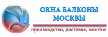 Фирма Окна Балконы Москвы