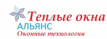 Фирма Альянс-Оконные технологии, ООО
