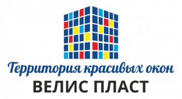 Фирма Велис Пласт