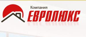 Фирма Евролюкс Групп