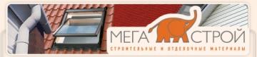 Фирма Мегастрой