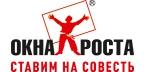 Фирма Окна РОСТА