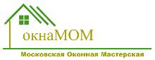 Фирма Московская Оконная Мастерская