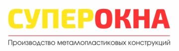 Фирма СуперОкна