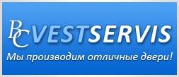 Фирма ВестСервис