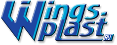 Фирма Вингс-Пласт