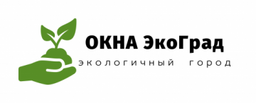 Фирма ОКНА ЭкоГрад