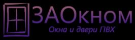 Фирма ЗАОкном