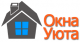 Акции и скидки на пластиковые окна от компании Окна Уюта