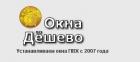 Фирма ОкнаДёшево