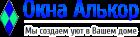 Фирма Алькор