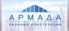 Фирма Армстрой-С