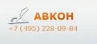 Фирма Авкон