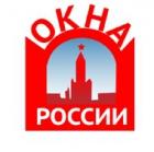 Фирма Окна России