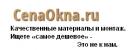 Фирма Люберецкий оконный завод
