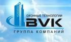 Фирма BVK, группа компаний