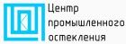 Фирма Центр промышленного остекления - ПРОМОСТЕКЛЕНИЕ.РФ