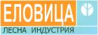 Фирма Еловица
