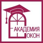 Фирма Академия Окон, ООО