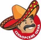 Фирма СЕНЬОРСКИЕ - ОКНА