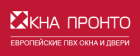 Фирма Окна Пронто