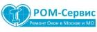 Фирма РОМ-Сервис